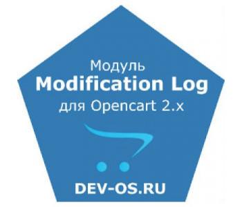 Modification Log - помощник в работе с модификаторами