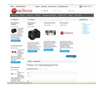 News 1.5.5 | Новости 1.5.5 - версия 3.3.1