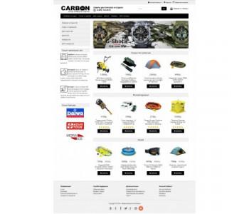 CARBON - Универсальный адаптированный шаблон