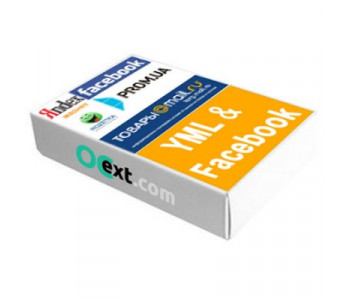 multiYML Generator + Facebook Product Feed Generator PRO - генератор расширенных YML Яндекс.Маркет и др. и Facebook Product Feed