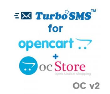Шлюз TurboSMS для ocStore2.1, Opencart 2