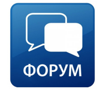 Форум для OpenCart 2.1