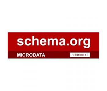 MICRODATA - Schema.org [10 в 1]