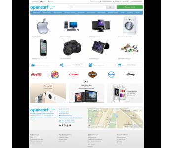 GENTLE OpenCart.Pro 2.3.0.2.2