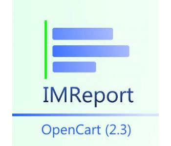 IMReport OC 2.3 - Расширенная отчетность продаж и заказов