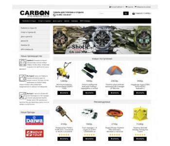 CARBON - Универсальный адаптированный шаблон для Opencart 3