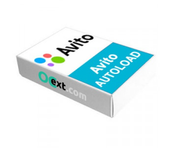 Avito Autoload - генератор XML для автоматического обмена с Avito