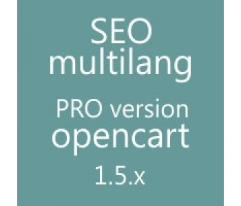 SEO мультиязык opencart 1.5.x