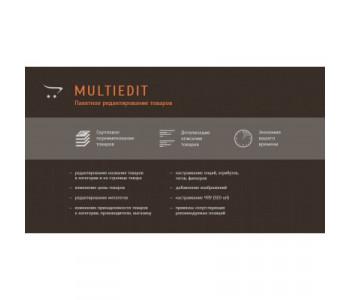 MULTIEDIT - пакетное редактирование товаров для Opencart 1.5