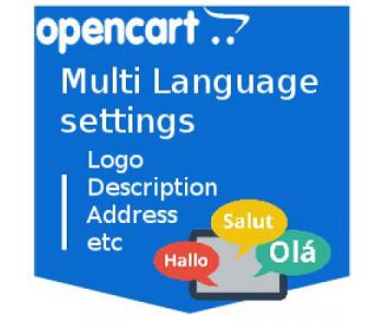 MultiLanguage Settings Logo etc