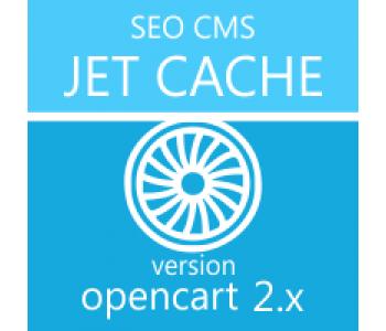 Jet Cache :: SEO CMS Джет Кеш - кеширование для магазинов