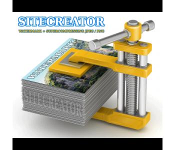 Image Compressor & Watermark Супер-сжатие картинок JPEG, PNG и водяной знак