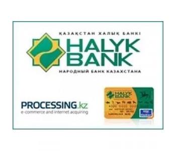 Visa и MasterCard через Processing.kz АО Народный Банк Казахстана для OpenCart 2.x