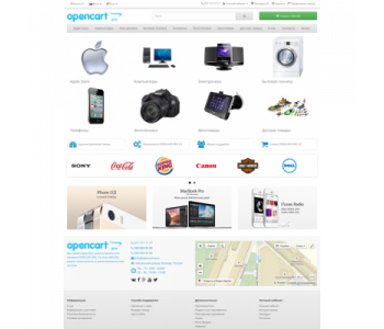 GRAY OpenCart.Pro 2.3.0.2.2