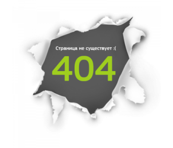 SEO Битые ссылки 404