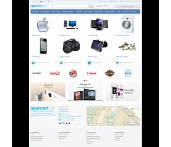 Universal OpenCart.Pro 2.3.0.2.2