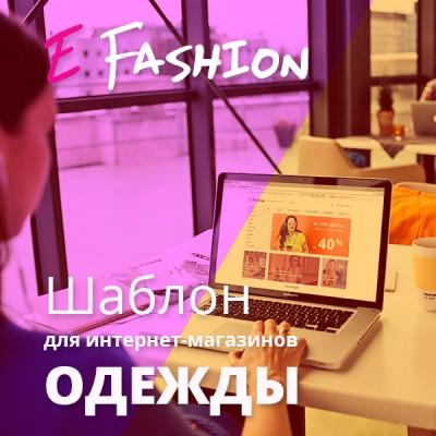 E-Fashion — Шаблон интернет-магазина одежды