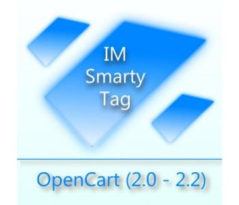 IMSmartyTag - Генератор тегов/меток для продуктов