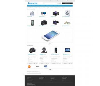 Bootstrap Template v 2.0
