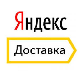 Яндекс.Доставка + ПВЗ на карте + свой самовывоз + интеграция