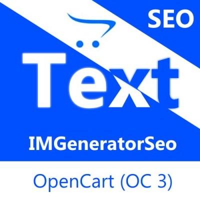 IMGeneratorSeo OC 3 - Генератор сео текстов и описаний продуктов синонимайз