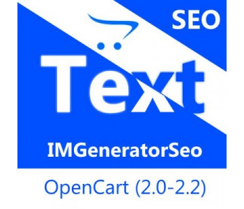 IMGeneratorSeo - Генератор сео текстов и описаний продуктов синонимайз