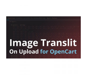 Image Translit on Upload