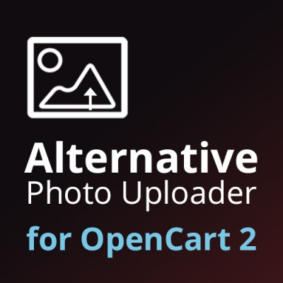Alternative Photo Uploader для OpenCart 2