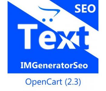 IMGeneratorSeo OC 2.3 - Генератор сео текстов и описаний продуктов синонимайз