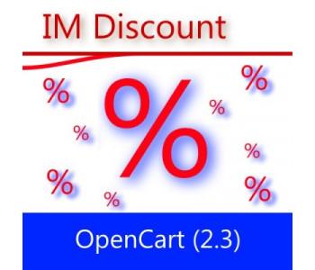IMDiscount OC 2.3 — Стратегия скидок