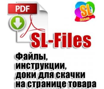 SL-Files v1.0 Файлы, инструкции, доки для скачки на странице товара [VQMOD]