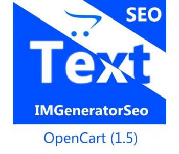 IMGeneratorSeo OC 1.5 - Генератор сео текстов и описаний продуктов синонимайз