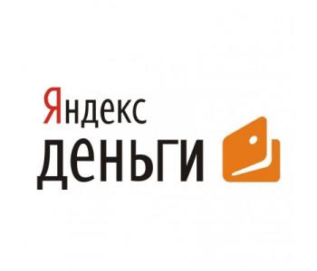 Яндекс деньги, Visa, MasterCard, Maestro простая оплата