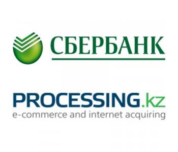 Visa и MasterCard через Processing.kz Сбербанка для OpenCart 2.x
