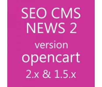 SEO CMS NEWS 2 :: Новости