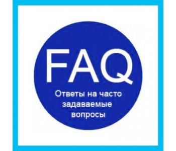 Opencart: Модуль FAQ Вопрос-Ответ