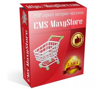 MaxyStore v.2.1.0.2.1 - 2.3.0.2